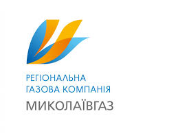 «ТерПолімерГаз» пройшли дослідження і отримали протокол «Центральної лабораторії Миколаївгаз»