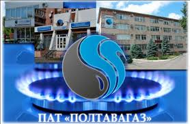"PJSC POLTAVAGAS and LLC ""TerPolymerGas"" more than 7 years of trust and cooperation"