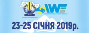 International Water Forum 2019
