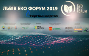 TerPolymerGas took part in Lviv Eco Forum