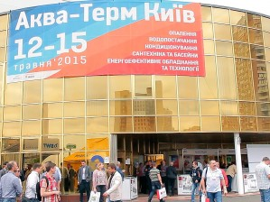 TerPolymerGas at the exhibitionAqua-Term Kyiv 2015